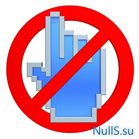 No Hands SEO v1.6.8.0
