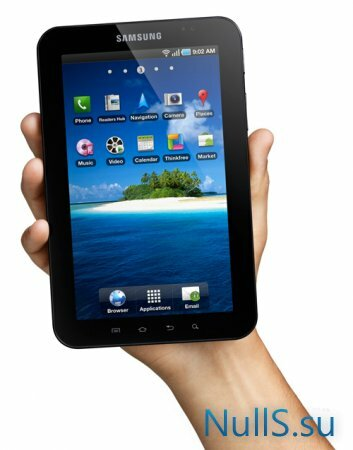 Взял себе Samsung Galaxy Tab